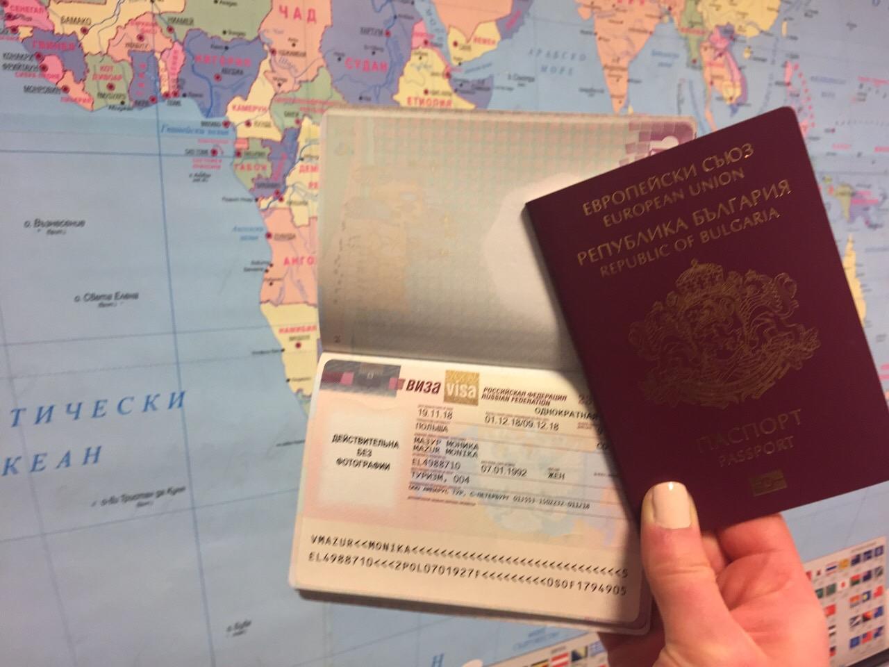 Как да получа многократна виза за Русия?